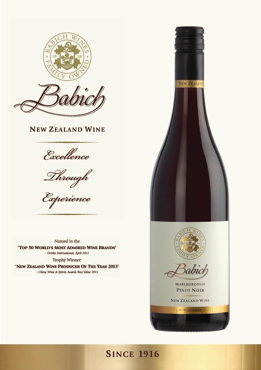 Babich-100-years2